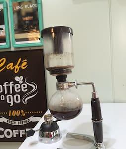 打一份咖啡小馆工换一个简单住宿 - 淡边 - Bed & Breakfast