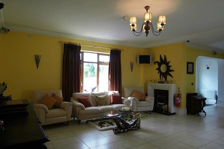 Lissarda Manor - Macroom - Bed & Breakfast