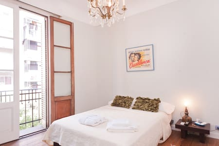 NO BETTER BED & BREAKFAST IN TOWN 3 - Buenos Aires - Bed & Breakfast