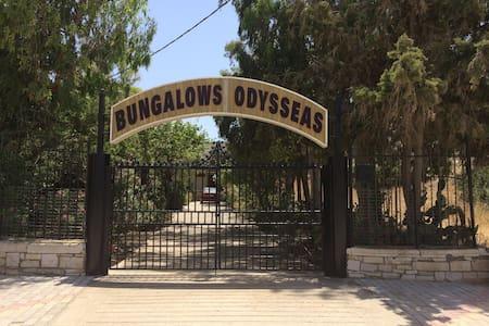 Bungalows Odysseas - Bungalow