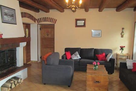 Appartement spacieux à la montagne - Fontcouverte-la-Toussuire