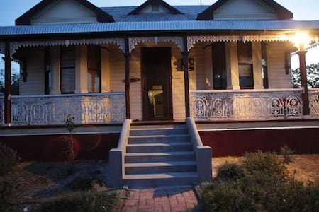 Victorian charm - South Grafton - House