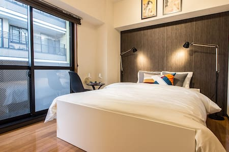 Cosy, Modern - Tokyo Dome Apartment - Wohnung