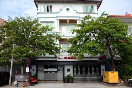 Room Mandalay Inn - Casa de huéspedes