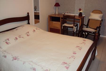 Chambre idéal voyageur ou etudiant - Appartamento