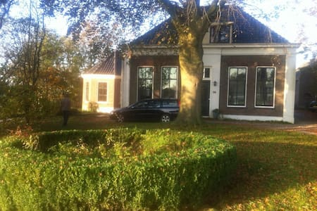 Farmhouse appartment close to Leiden and Amsterdam - Apartament
