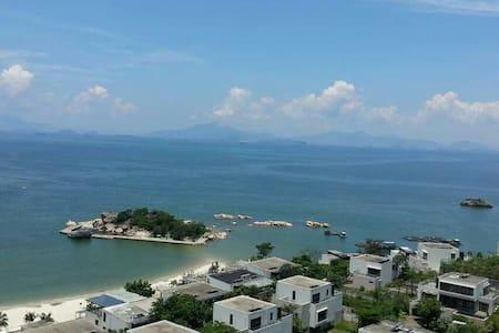 惠东巽寮湾两张1米8床的高层海景公寓---楼下就有沙滩小岛 - 惠州 - Wohnung