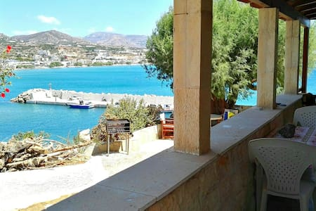 Villa Dimitra - Amazing sea view - Makry Gialos - House