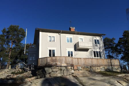 Charming villa 15min from Stockholm - Haus