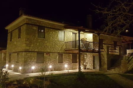 Beautiful traditional stone mansion - Leilighet