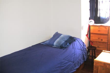 Nice centric shared apartments with full equiped spaces and fully furnished rooms, located in La Paz city center, just one block from main avenue that conects all over city. Very safe neigborhood, close to restaurants, pubs, and the turistic area.