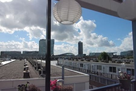 Great place near Amsterdam center - Amsterdam - Apartment