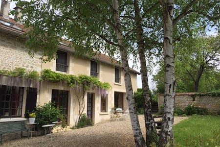 Gîte rural de Bouffignereux - Bouffignereux - House
