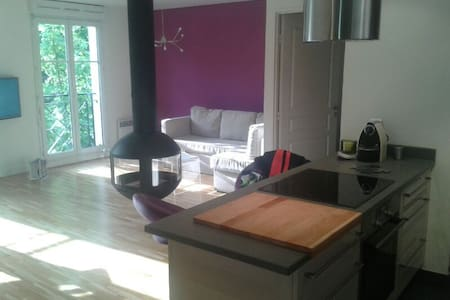 Modern Flat near of Paris, parking - Le Plessis-Robinson - Apartment