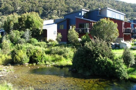 ANGALA 4 Thredbo - Perfect Position Stunning Views - Kosciuszko National Park - Apartment