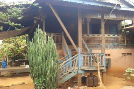 Khmer Homestay. - Casa