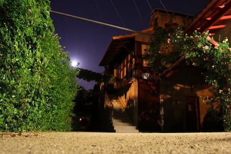 Quinta do Eido Bed and Breakfast