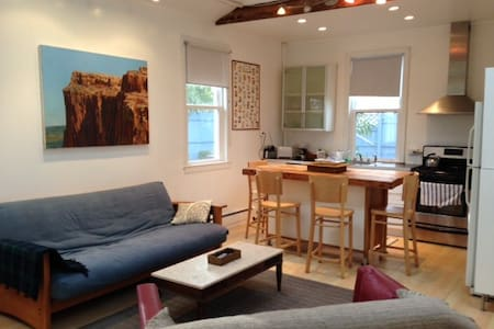 Charming studio apt. in Princeton - Apartment