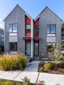 Eco Bainbridge - 단독주택