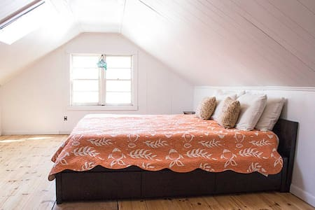 This lovely upstairs bedroom is part of the RedHouse on Menantic which is a recently renovated farmhouse which is centrally located on Shelter Island.