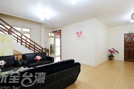 返樸歸真 - Dongshan Township - Bed & Breakfast