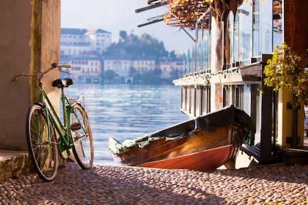 Appartamento tra il Lago Maggiore e il Lago d'Orta - Wohnung