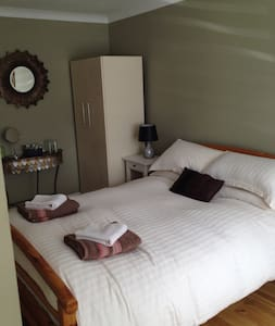 Quiet Cosy Double Room Naas - Naas - Hus