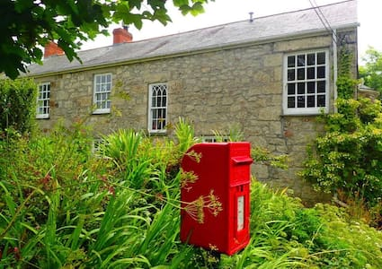 Historic former Post Office in a beautiful hamlet - New Mill - House
