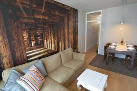 Holiday home right at the beach -near free parking - Den Haag - Apartment