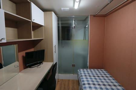심플하우스 - simple house - シンプルハウス - 简约之家 - #03 - Seodaemun-gu - Bed & Breakfast