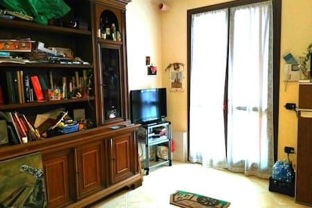 温馨二居室一厅一卫和大阳台 - Haus