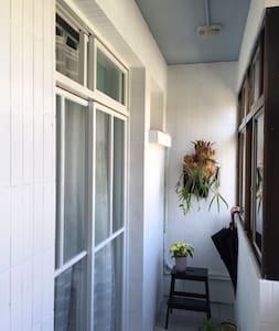 天母的藍色小屋 - Shilin District - 公寓