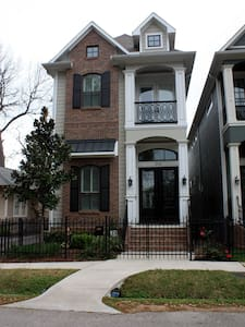 Guest quarters / Private Entrance - Houston - Bed & Breakfast
