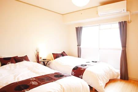 New!★Nanba Sta. 1stop, 2min! Close to Dotonbori! - Naniwa-ku, Ōsaka-shi - Appartement