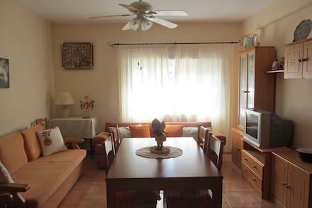 Casa Playa Islas Menores Mar Menor - Islas Menores - Appartement