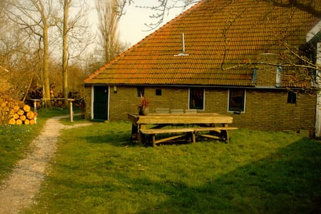 "Cottage ""Egypte op Terschelling"" & private garden - Appartamento"