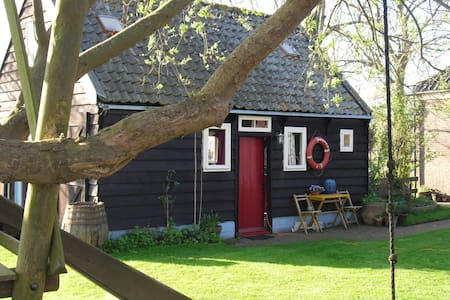 Little House close to Amsterdam - Casa