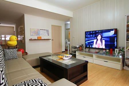 【戀戀嘉義】 -  3房2廳 一間房價,享受整棟公寓!(煩請閱讀規則) - Dong distrikt