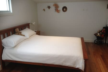 Private Room & Sunny - Hus