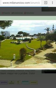 APARTAMENTO CON VISTAS AL MAR - Ciutadella de Menorca - Apartamento