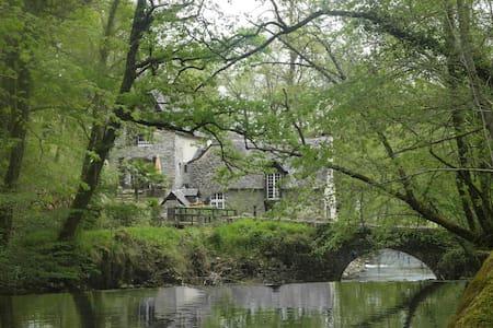 Moulin de la Fontaine Cambot - Haus