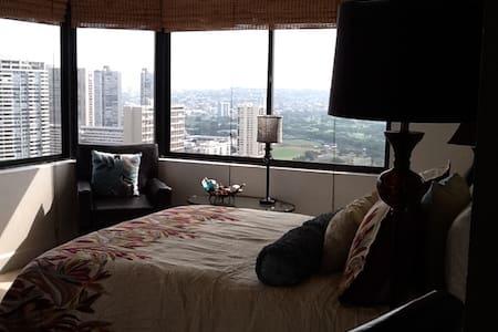 Spectacular Mtn. & Ocean View 3506A - Honolulu - Apartment