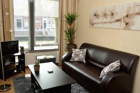 Studio Cent Utrecht, Canal Side. - Utrecht - Condominium