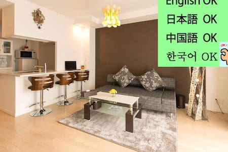 Brandnew! Namba luxury aptmnt - Wohnung