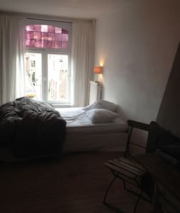 little room - Bergen op Zoom - Huis