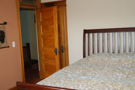 Warmly furnished private bedroom - Washington - House