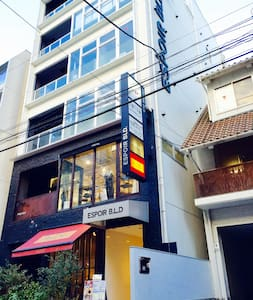 Brand new stylish guesthouse - Apartment
