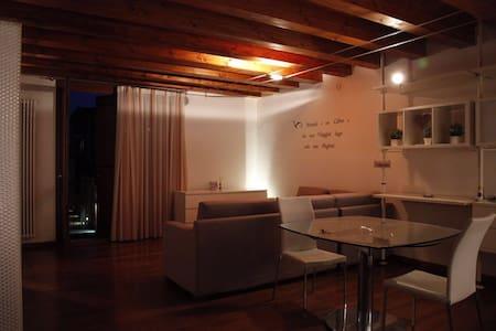 La casa di Leo - Monolocale a 5 minuti dal centro - Vicenza - Appartement