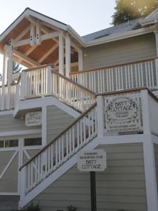 Britt Cottage - 2 nights/$250 - Appartamento