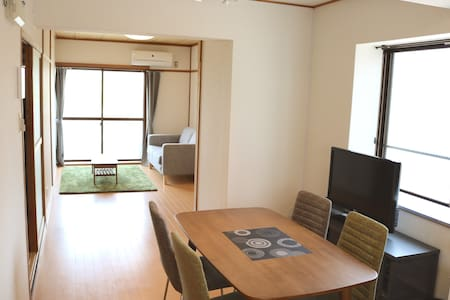 Yuasa sta.7mins!!Best for tourism‼ Free wifi - Apartment